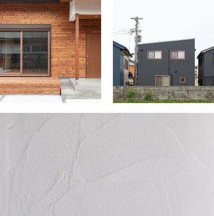 つかした建築の家 外観デザインの写真